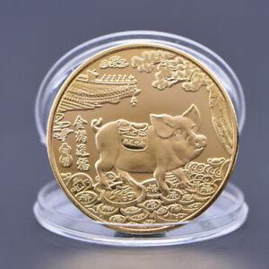 Jahr-des-Schweins-Gold-Plated-Chinese-Zodiac-Andenkenmuenze-Collectibles-GiftsFAB