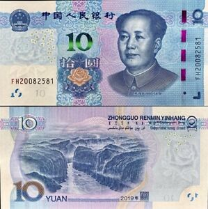 CHINA-10-YUAN-2019-P-NEW-SPARK-SECURITY-UNC