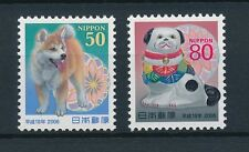 [41638] Japan 2005 Animals Chinese New Year Dog MNH