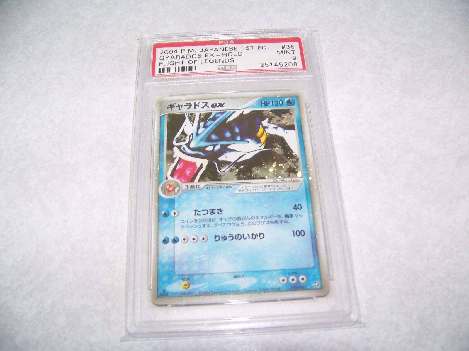 PSA 9 Mint Japanese Gyarados ex 1st ed Flight Flight Flight of Legends 035 082 Pokemon Card da5a13