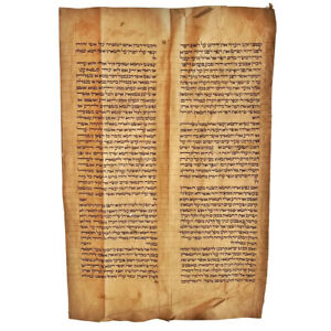 RARE Deer Skin Handwritten Torah Hebrew Bible Manuscript Artifact - Ca 1400-1700