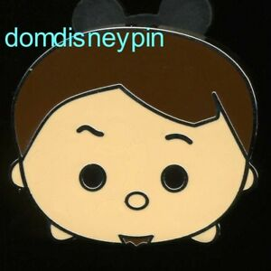 Disney Pin *Tsum Tsum* Characters Mystery Collection (4) - Cute Flynn Rider!