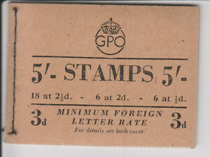 GEORGE VI BOOKLET BD28(29) DEC 1947 FINE AND COMPLETE CAT £180