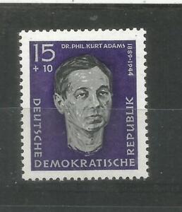 DDR    postfrisch  637 PF I  120.-€