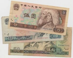 Mazuma *F805 China 1980 $50 $10 & $5 All F Only Total 3Pc