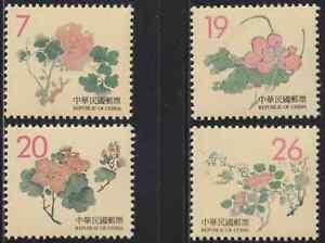 730-CHINA-TAIWAN-1998-CHINESE-ENGRAVINGS-FLOWERS-SET-FRESH-MNH-CAT-9-75