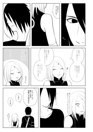 NARUTO doujinshi Sasuke X Sakura A5 62pages Saketoba Fujiiya freesia