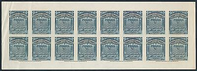 #16t44 Imperf Proof Pane Of 16 (blue) Ungummed Bq7563