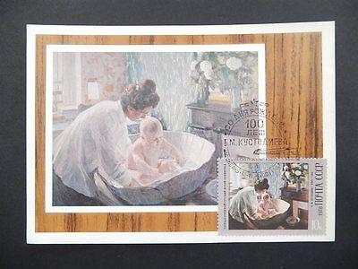 Russia Mk 1978 Painting Malerei Maximumkarte Carte Maximum Card Mc Cm A8174 Ausgezeichnet Im Kisseneffekt Motive