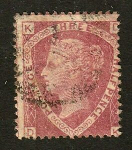 Great Britain stamp #32, used, plate 3, Queen Victoria, 1860 - 70, SCV $65