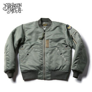Bronson-Repro-USAF-1955-MA-1-Flight-Jacket-Winter-Military-Bomber-Cotton-Coat
