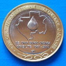 Gabon 4500 CFA francs 2005 Oil UNC 3 Africa Bi-Metallic Elephant unusual coinage