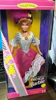 Vintage French 1996 Barbie Dolls Of World Special Edition Collection 16499