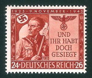 DR-Nazi-3rd-Reich-RARE-WW2-STAMP-Hitler-039-s-Storm-Trooper-SA-Swastika-Flag-Bearer
