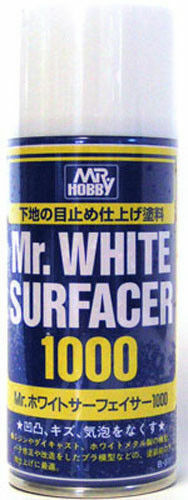 GUNZE SANGYO MR WHITE SURFACER 1000 170ML SPRAY B511 FREE SHIP GUNDAM BANDAI