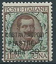1922 LEVANTE COSTANTINOPOLI FLOREALE 7,20 PI SU 1 LIRA MNH ** - W032-7