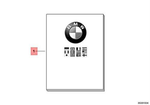 Genuine BMW 259 59C 89V A61 A67 C1N E16 Cd Slp 2.2 Circuit Diagram 01797720399