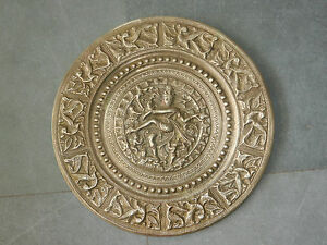 Old-Brass-Fine-Natraj-amp-Peacock-Engraved-Wall-Hanging-Plate-Nice-Patina