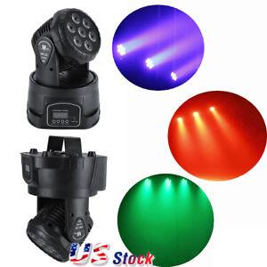100w rgbw stage light 7 led spot moving head lights dmx disco dj