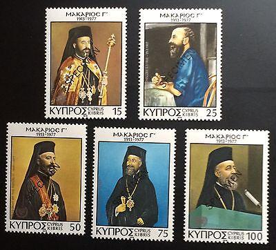 Zypern Postfrisch Mi Nr 487 Bis 491 Specimen Aufdruck Reinigen Der MundhöHle.