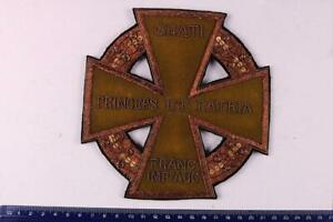 German Army Cross 1813-14 (Kanonenkreuz) Cannon Cross Embroidered Flag section