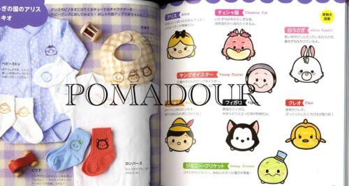Japanese Craft Book Disney Tsum Tsum Eraser Stamp Book