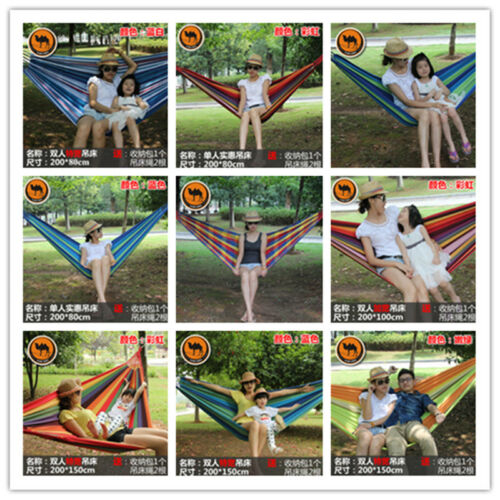Color Canvas Fabric Swing Hanging Hammock Outdoor Camping Hiking Free Shipping