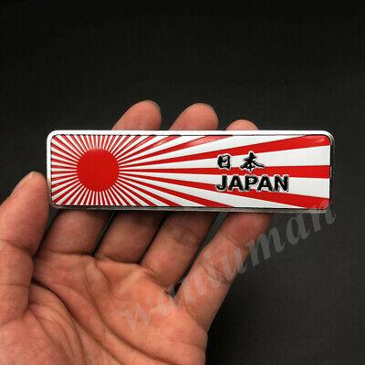 Metal Japan Japanese Flag Car Emblem Badge Motorcycle Gas ...
