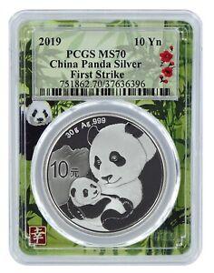 2019-China-10-Yuan-Silver-Panda-PCGS-MS70-First-Strike-Panda-Frame