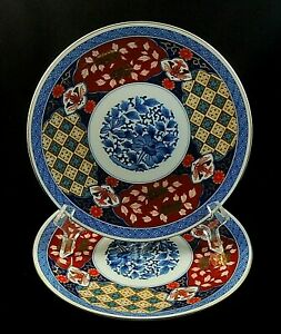 """IMARI by Smithsonian Institute (2) SALAD PLATES 8 1/2"""" SMB1 (Multiples) MINT!!"""