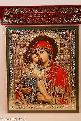 Mother God Icon Skoroposlushnits Icon Икона Б Матери Скоропослушница 18х23 cm