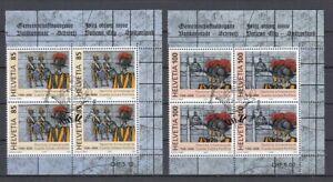 Switzerland-1945-46-Swiss-Garde-Block-of-Four-Set-Oo