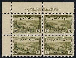 Canada 269 TL Block Plate 1 MNH Great Bear Lake