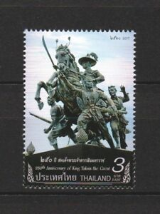 THAILAND-2017-250TH-ANNIV-OF-KING-TAKSIN-THE-GREAT-COMP-SET-OF-1-STAMP-IN-MINT
