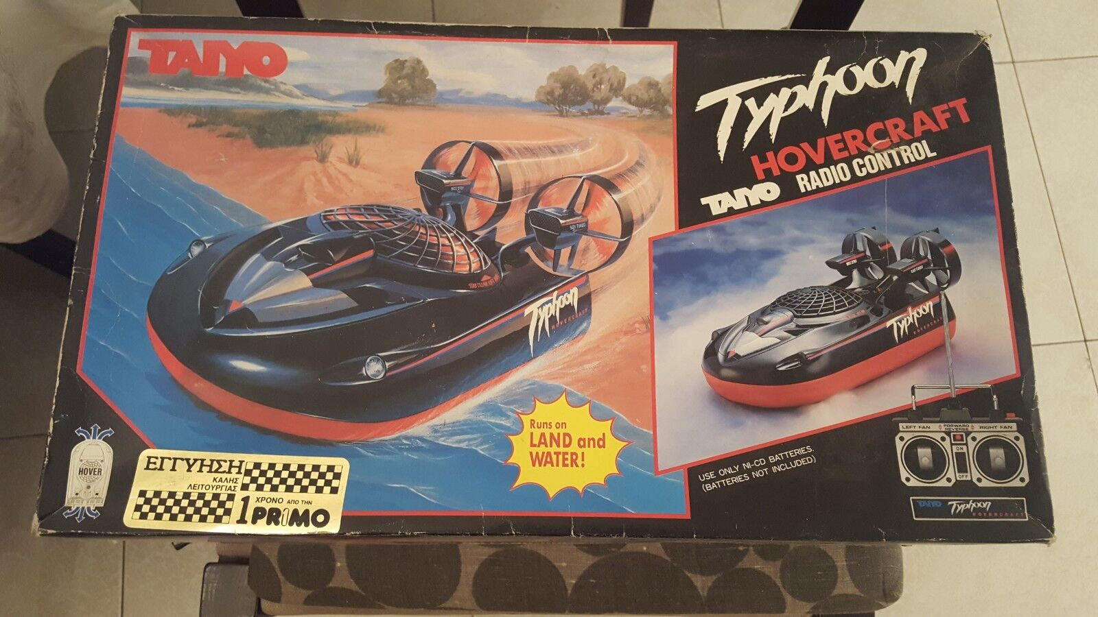 TAIYO RC REMOTE CONTROL SUPER TYPHOON HOVERCRAFT BOXED - VINTAGE