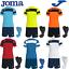 JOMA-FOOTBALL-TEAM-KIT-FULL-MATCHING-TEAMWEAR-STRIP-MENS-BOYS-KIDS-CHILDRENS-NEW thumbnail 1