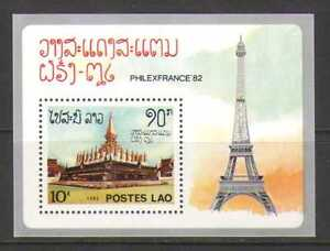 Laos-1982-Temple-Eiffel-Tower-PhilexFrance-m-s-n21168