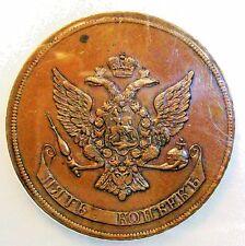 1757 RUSSIA ELIZABETH COPPER NOVODEL 5 KOPECKS NGC PROOF 63 BROWN