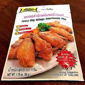 Details About Lobo Spicy Chicken Wings Seasoning Powder Bbq Sauce Marinade Baked Grill Fried