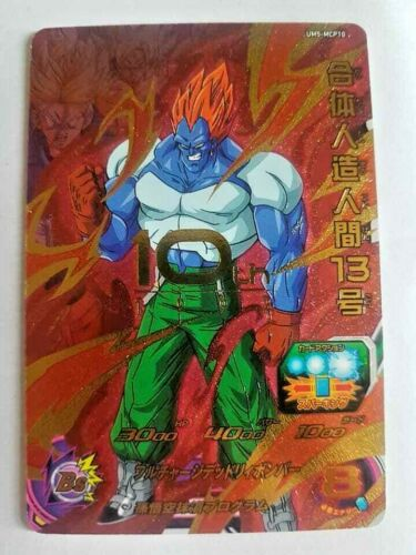 Carte DBZ Super Dragon Ball Heroes Universe Mission Part 5 #UM5-MCP10 BANDAI