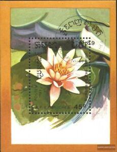 Gestempelt 1989 Seerosen Orders Are Welcome. Kambodscha Block166 kompl.ausg.