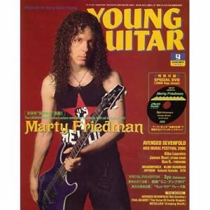 YOUNG-GUITAR-092006-MARTY-FRIEDMAN-SYU-AVENGED-SEVENFOLD-PAUL-GILBERT-DVD