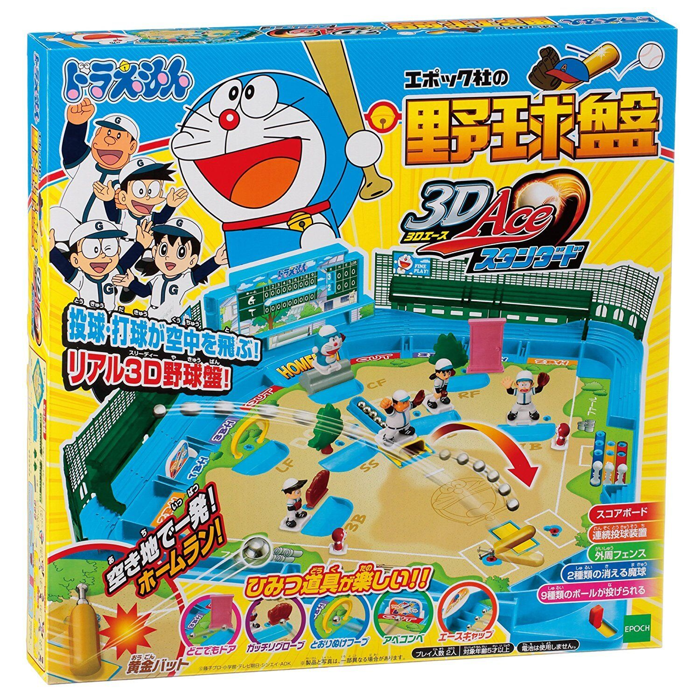 Epoch Doraemon Béisbol Juego de Mesa Fujiko pro de Japón F   S