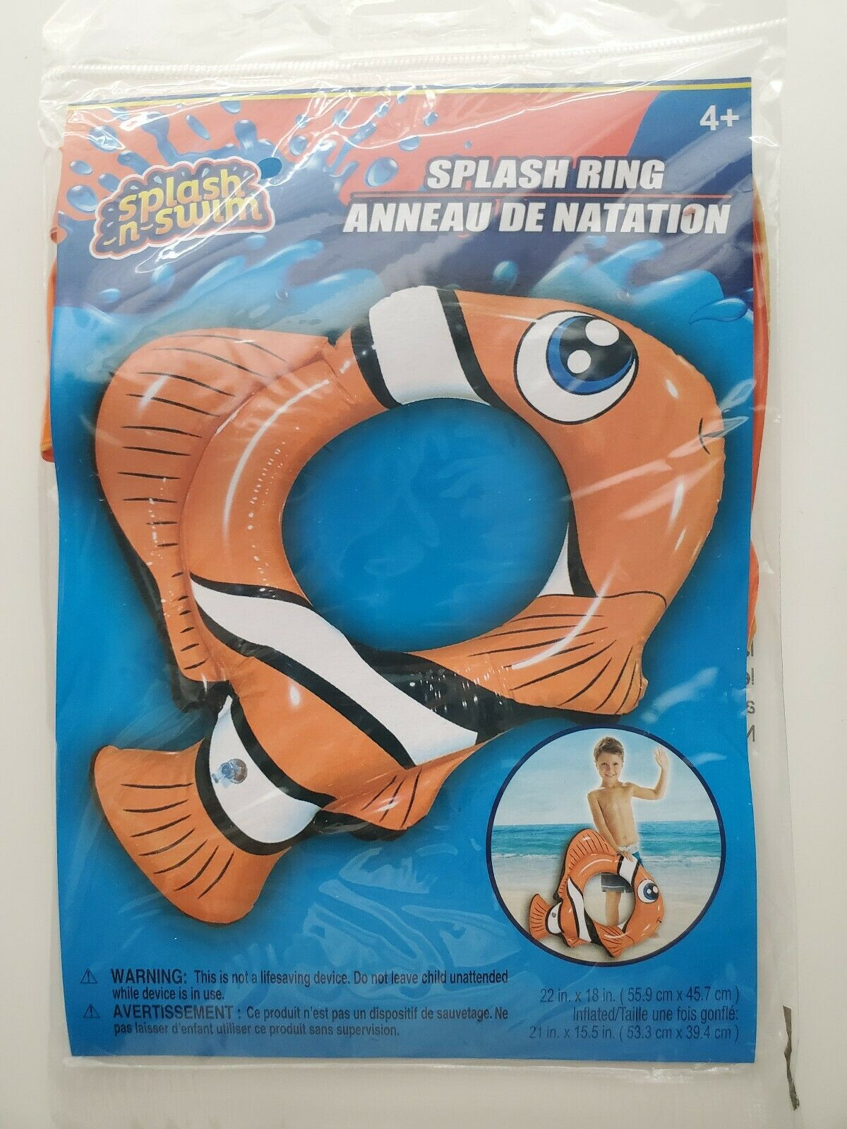 Inflatable Splash Ring. Floaties Kids Safety. Fish design. (New)