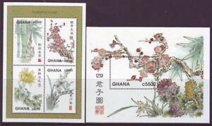 GHANA-1998-JAPANESE-FLOWERS-SHEETLET-4-MINISHEET-MINT-NEVERHINGED