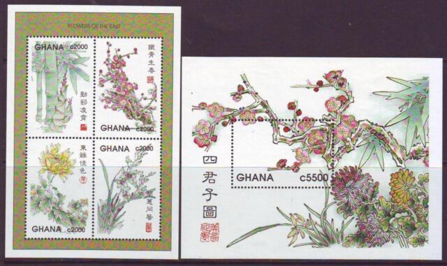 GHANA 1998 JAPANESE FLOWERS SHEETLET 4 + MINISHEET  MINT NEVERHINGED
