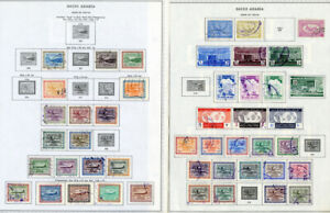 L-039-Arabie-Saoudite-timbres-150x-Old-Time-Collection-sur-Pages