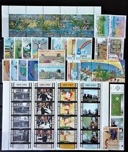 San Marino annata 1995 completa 30 valori + 1 foglietto BF51, nuovi integri