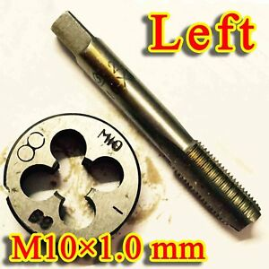 1pc HSS Machine M8 X 1.0mm Plug Tap and 1pc M8 X 1mm Die Threading Tool