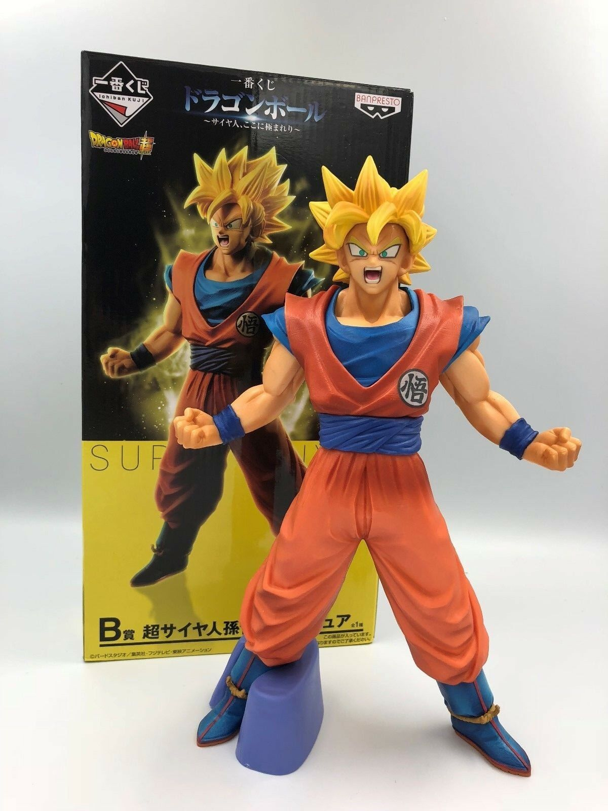 Dragon Ball Ichiban Kuji Prize Last Son Goku//Gokou Figure SS God Super Saiyan BANPRESTO by Banpresto